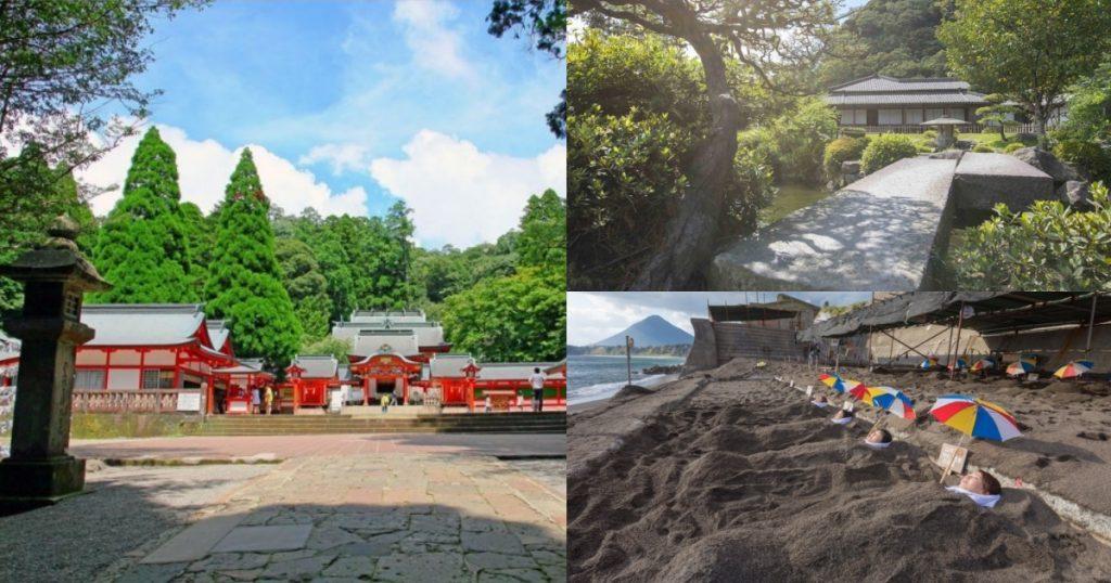 鹿兒島不是島!日本南九州・世界唯一的天然砂蒸溫泉