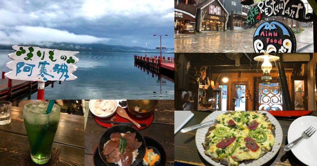 日本北海道:來到阿寒湖就要去愛奴村 民藝喫茶PORONNO吃愛奴料理 愛奴手工藝品