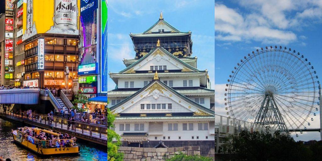 旅遊大阪必備|周遊卡一日票征服熱門景點