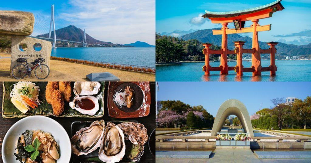 日本廣島自助旅行Top10必遊必吃推薦
