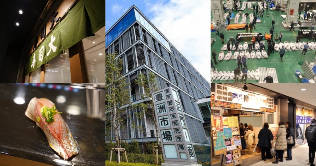 最新鮮的東京美食天堂!豐洲市場交通、名店&周邊景點攻略