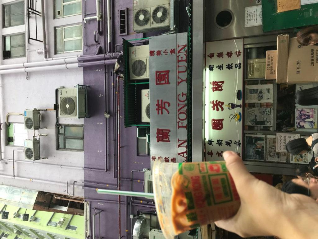 香港中環,一人自由行