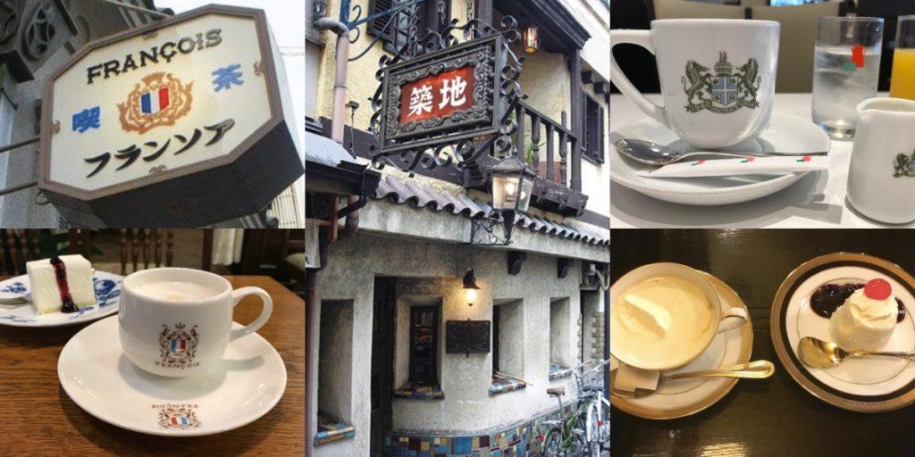 來去京都喝咖啡!沈浸老派的咖啡香氣與時空~