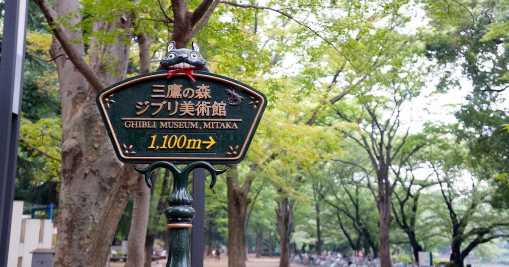 東京都內散步!在地人推薦漫遊地區景點與美食