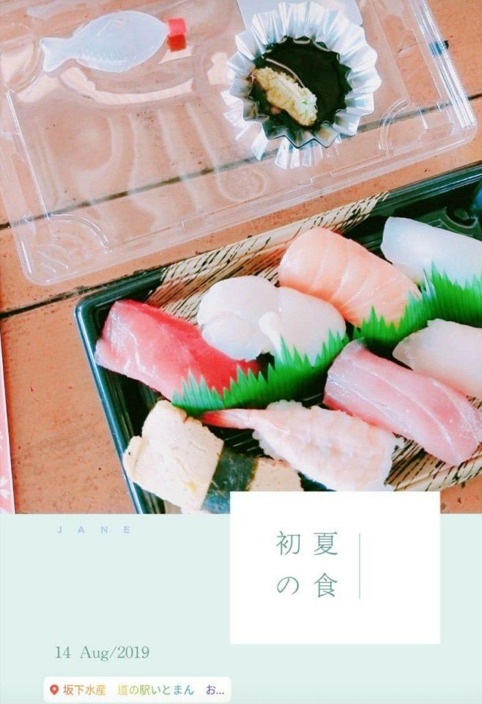 夏季樂園Okinawa非自駕也能暢遊(五天四夜-Day1)