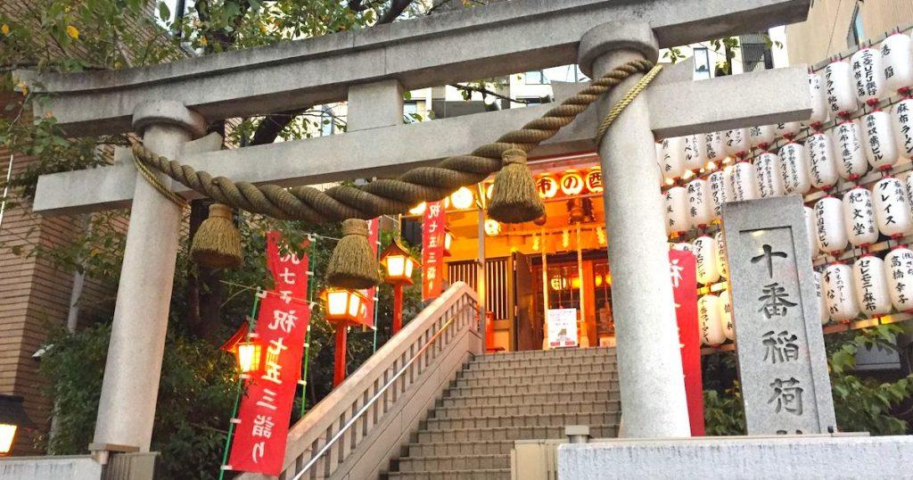 2020金運UP!東京人求財運求好運的7大神社