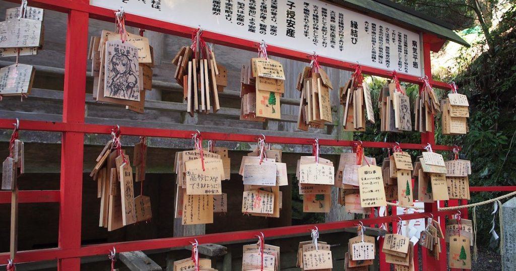考運·戀愛·工作·健康~日本全國祈願神社推薦